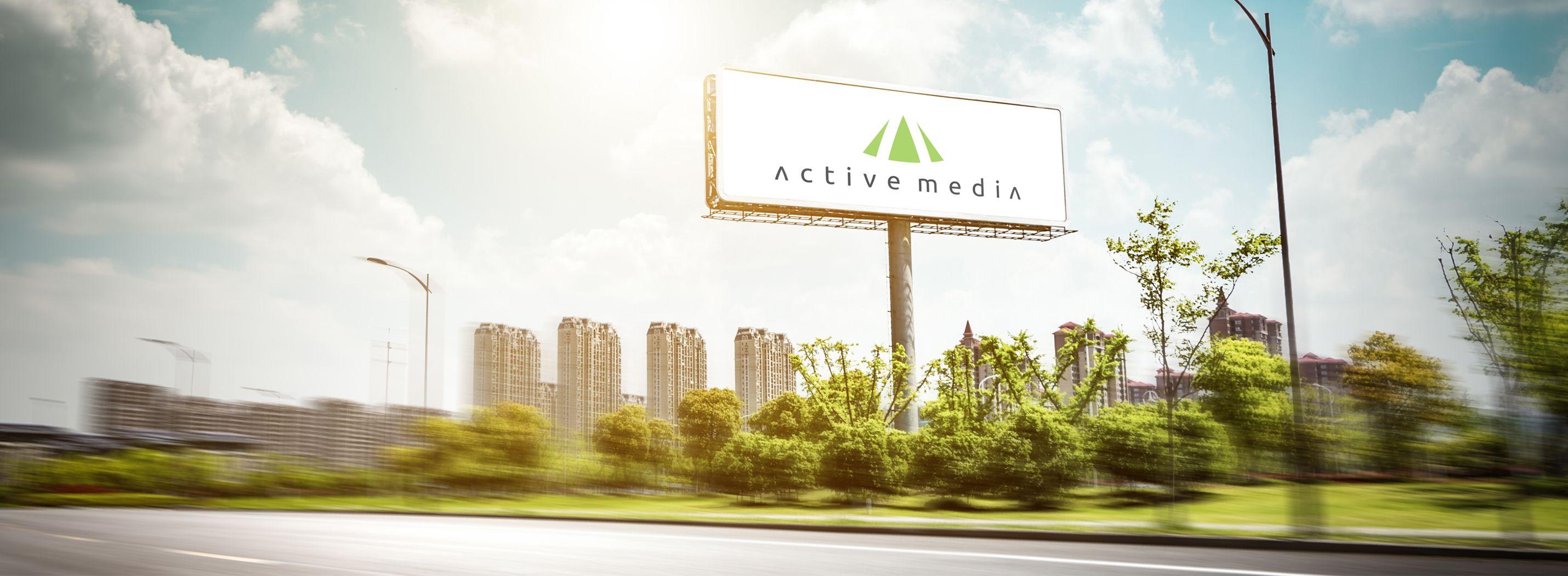 Реклама в София